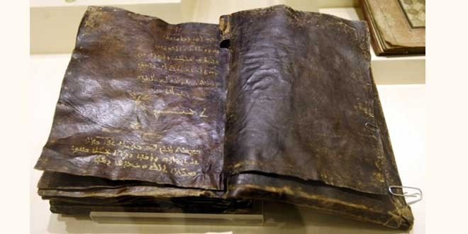1500 years old Bible found that says Jesus was not crucified