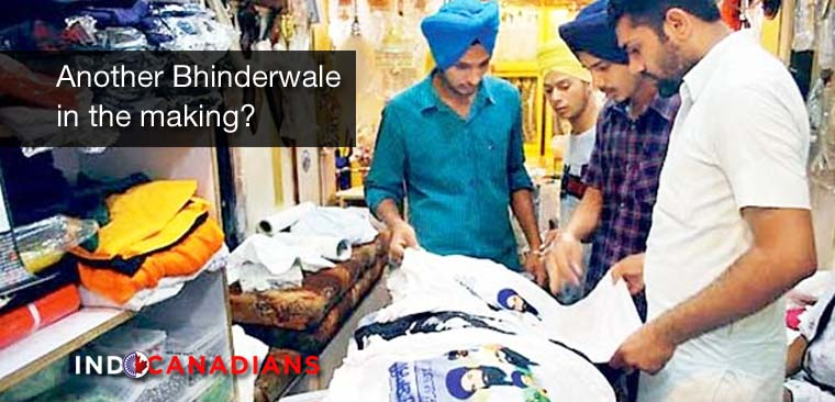 Another Bhinderwale in the making