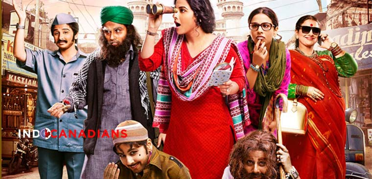 I thought I was to play Kitty to Karamchand: Vidya Balan