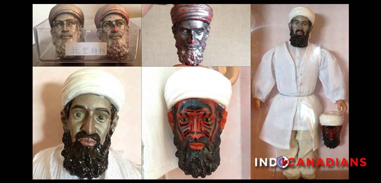 CIA planned to distribute action figure on Osama bin Laden to deter terrorism