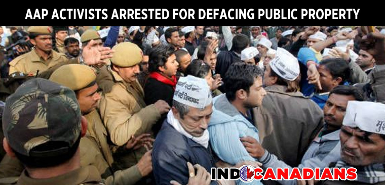 aap-activists-arrested