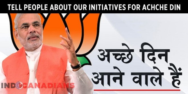 Modi Asked MPs to Tell people about our initiatives for achche din