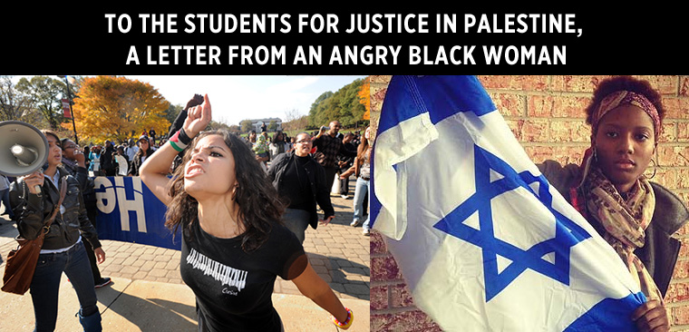 students-for-justice-black-woman-palestine