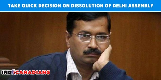 Take quick decision on dissolution of Delhi assembly: SC to Centre