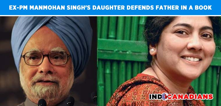 Ex-PM Manmohan Singh's daughter defends father in a book, says he faced resistance within Congress