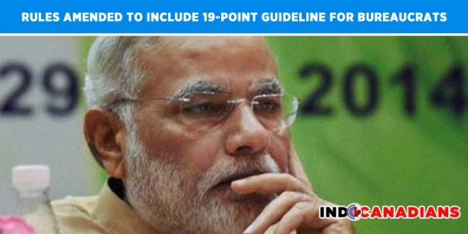Narendra Modi govt amends rules to include 19-point guideline for bureaucrats