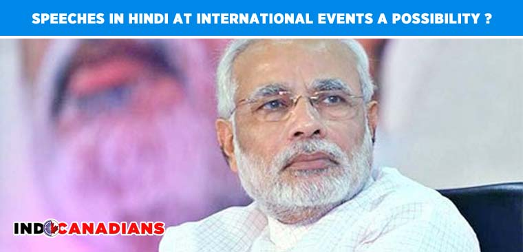 Speeches in Hindi at international events a possibility ?