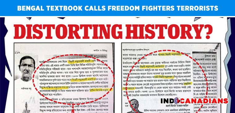 Bengal textbook calls freedom fighters terrorists, sparks row