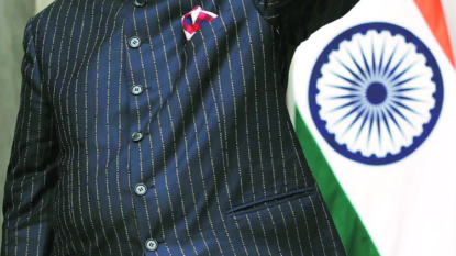 Shiva Sena defends Modi suit auction, says see what amount Rahul Gandhi's wardrobe would fetch