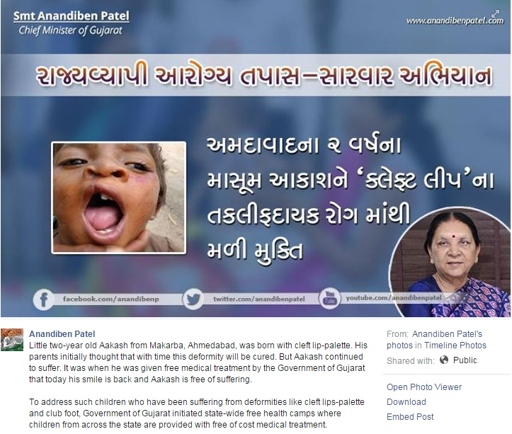 'HEALTHY INDIA' Initiative – GUJARAT SHOWS THE WAY THROUGH 'HEALTHY GUJARAT'