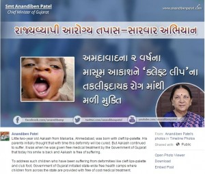 'HEALTHY GUJARAT'