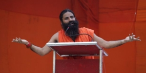 Baba Ramdev looking at Maharashtra forests for his ayurveda company