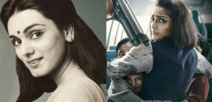 'Neerja' biopic movie an inspiration for the present generation