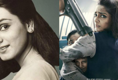 'Neerja' biopic movie an inspiration for the present generation: Brother