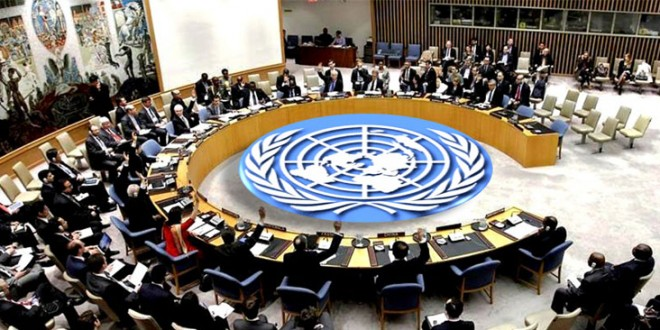 Security Council reforms gain momentum with consensus on increasing size