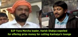 BJP-Yuva-Morcha-leader,-Harish-Shakya-expelled-for-offering-prize-money-for-cutting-Kanhaiya's-tounge