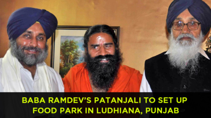Baba Ramdev's Patanjali to set up food park in Ludhiana, Punjab