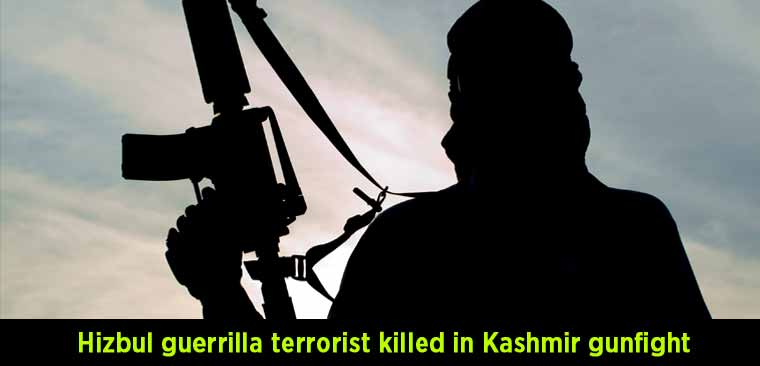 Hizbul guerrilla terrorist killed in Kashmir gunfight