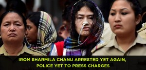 Irom Sharmila Chanu Arrested Yet Again, Police Yet to Press Charges