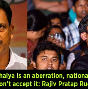 Kanhaiya is an aberration, nationalists don't accept it: Rajiv Pratap Rudy
