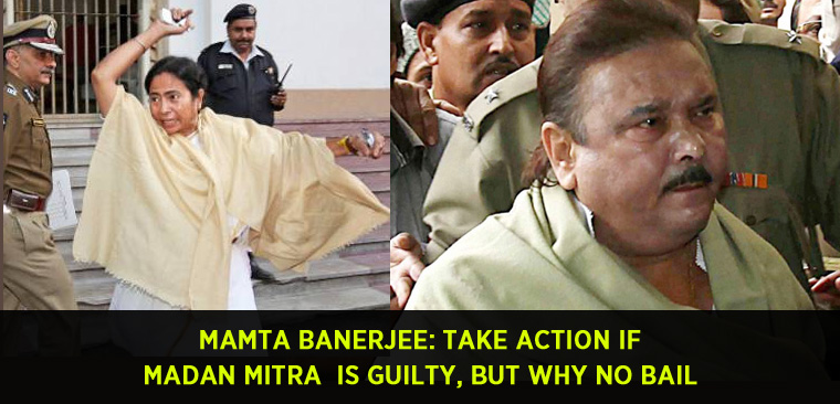 Mamta Banerjee - Take action if Madan Mitra is guilty, but why no bail