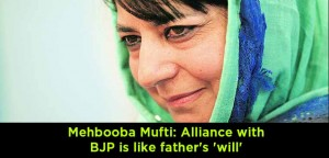 Mehbooba-Mufti---Alliance-with-BJP-is-like-father's-'will'