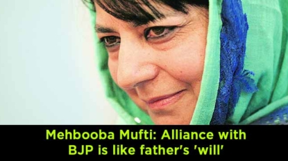 Mehbooba Mufti: Alliance with BJP is like father's 'will'