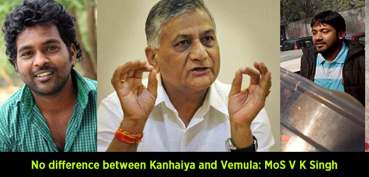 No-difference-between-Kanhaiya-and-Vemula-MoS-V-K-Singh