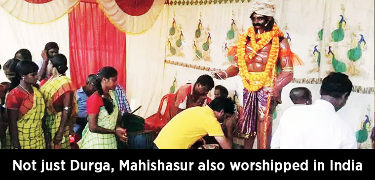 Not just Goddess Durga, demon Mahishasur also worshipped in India