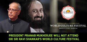 President Pranab Mukherjee will not attend Sri Sri Ravi Shankar's World Culture Festival