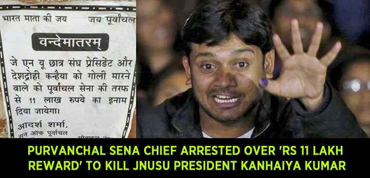 Purvanchal-Sena-chief-arrested-over-'Rs-11-lakh-reward'-to-kill-JNUSU-president-Kanhaiya-Kumar