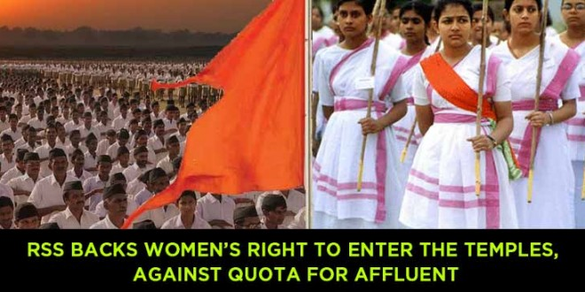 RSS backs women's right to enter the temples, against quota for affluent