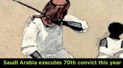 Saudi Arabia executes 70th convict this year