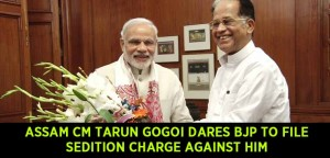 Tarun-Gogoi-dares-Centre-to-file-sedition-charge-against-him