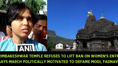 Trimbakeshwar temple refuses to lift ban on women's entry, says march politically motivated to defame Modi, Fadnavis
