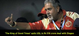 Vijay Mallya 'The King of Good Times' quits USL in Rs 516 crore deal with Diageo