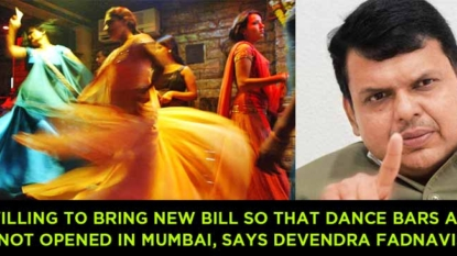 Dance Bars: Willing to bring new bill so that dance bars are not opened in Mumbai, says Devendra Fadnavis
