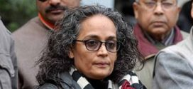 Arundhati Roy's bungalow was build on illegally grabbed forest land
