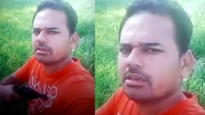 Punjab: 25-Yr-Old Shoots Self In Muktsar, Live-Streams Incident On Facebook